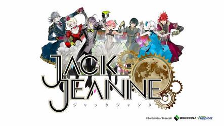 ゲーム「ジャックジャンヌ」ティザーPV