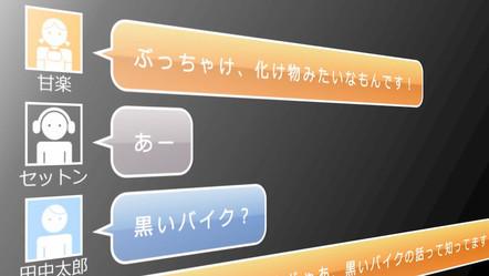 舞台「デュラララ!!~円首方足の章~」PV&TVCM