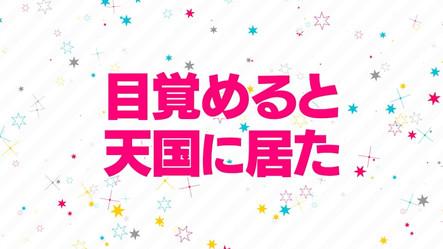 コミックス「推しの子」PV