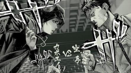 コミックス「バトゥーキ」PV