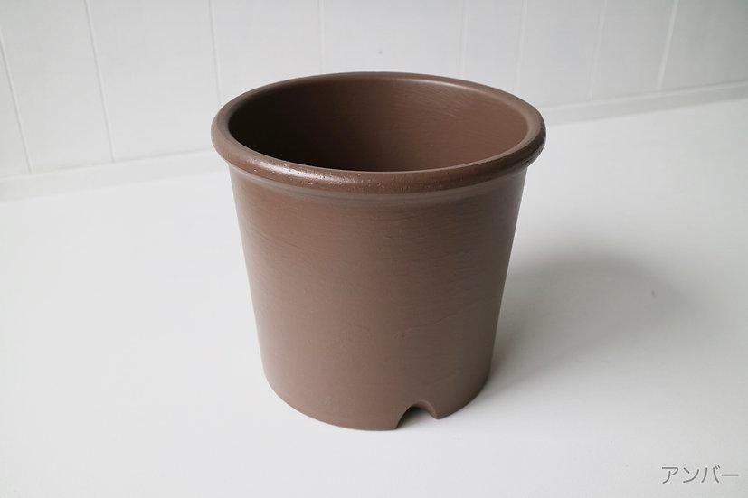 アンバーの鉢、テラコッタ8号