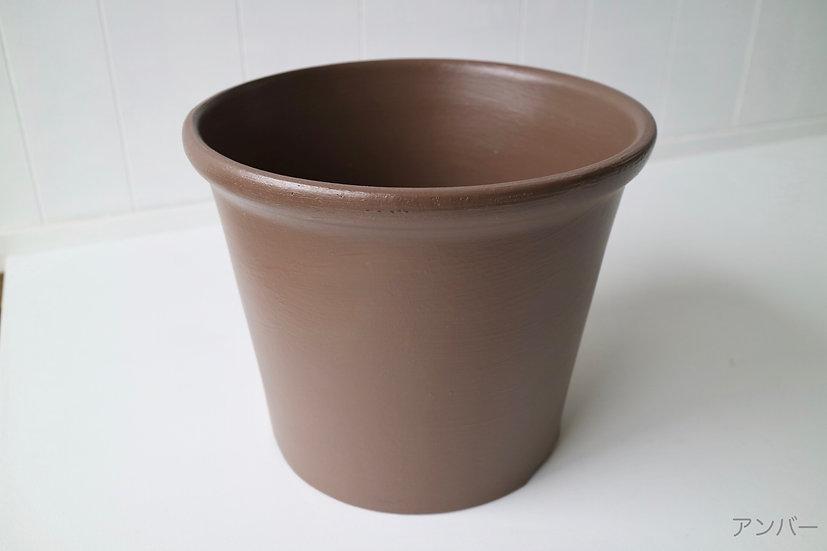 アンバーの鉢、テラコッタ10号