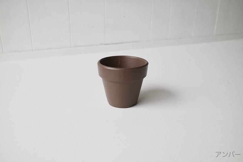 アンバーの鉢、テラコッタ3.5号