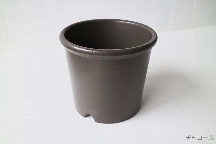 チャコールの鉢、テラコッタ8号