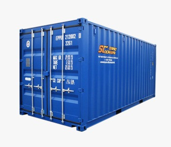 CONTAINER DC 20
