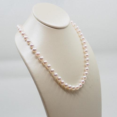 Collier perles d'akoya