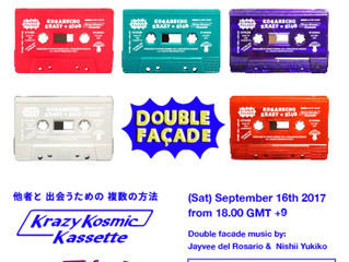【LIVE】2017/9/16 Koganecho Bazaar 2017 Cassette Launch