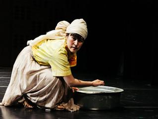 【出演】Song here/地面のうた 第3回HOT POT 東アジア・ダンスプラットフォーム