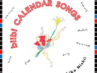 【配信】biibi Calendar Songs