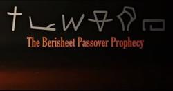 The Berisheet Prophecy