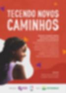 seminario_caderno-01.png