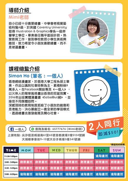 lemon tree leaflet-02.jpg