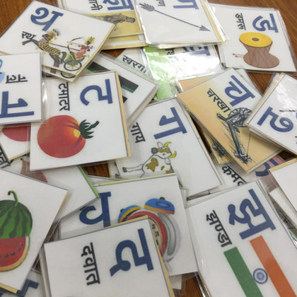 ヒンディ語カードゲームで遊ぼう!