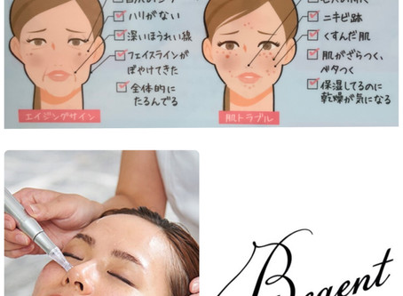 お肌巻き戻しタイムマシーン★メタジェクト