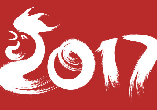 Chinese New Year @ CFN