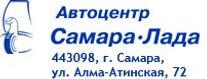 Самара-Лада