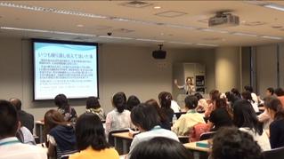 モンテッソーリ・アジア2014年東京大会