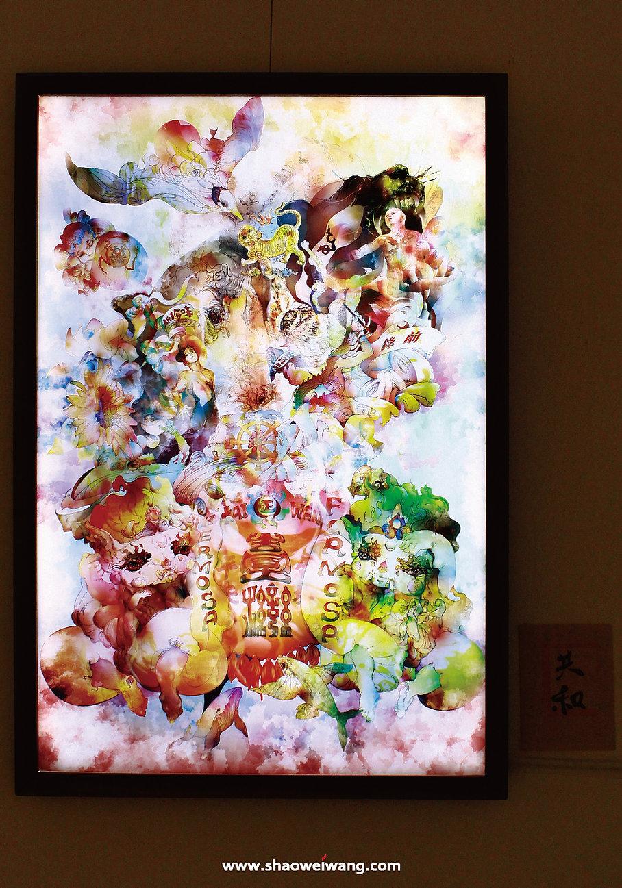 韶wei 鎮魂_SHAOwei The Theme of Quell the Souls