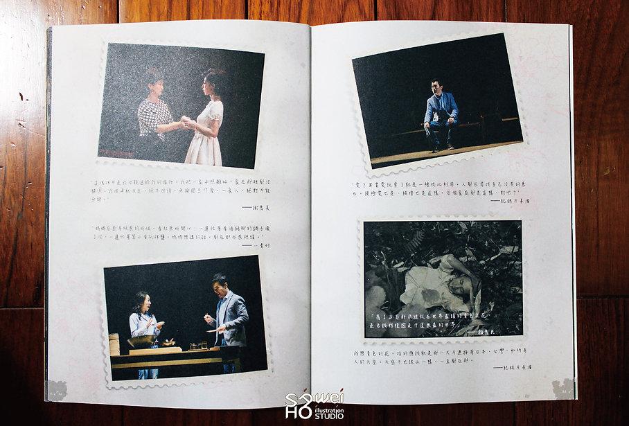 2019時光手箱高雄場節目冊14