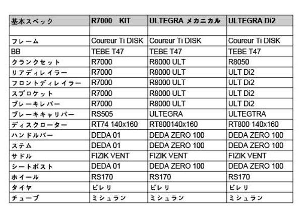 HP用 tebe-ti-frame----シート1-(2).jpg