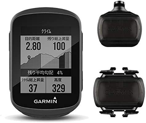 GARMIN130 Plus Set