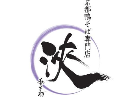 緊急事態宣言延長に伴う5月12日(水)〜5月31日(月)の営業時間のお知らせ