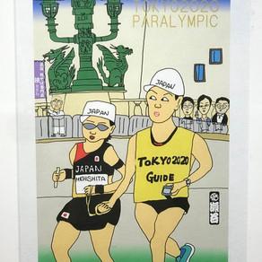 瀬谷昌男の現代浮世絵