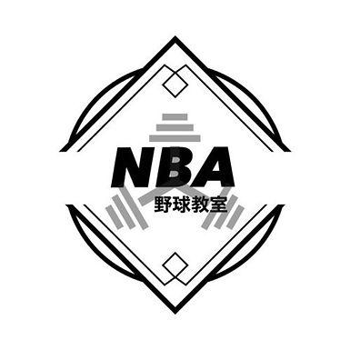 NBA野球教室