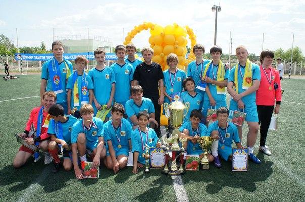 кубок Панова 2012 г. (1 место) юноши