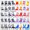 Thumbnail: Colección de sillas