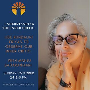 Understanding the inner critic.jpg