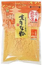 kyokinako_No1.jpg