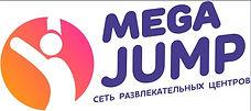 мегаджамп.jpg