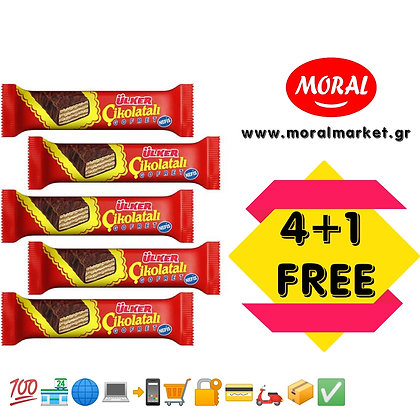Ülker Çikolatalı Gofret (4+1Bedava)