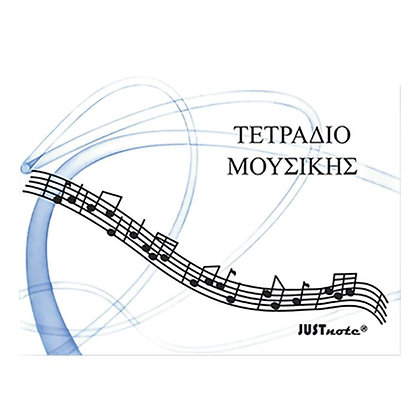 Muzik Defteri 23x17cm