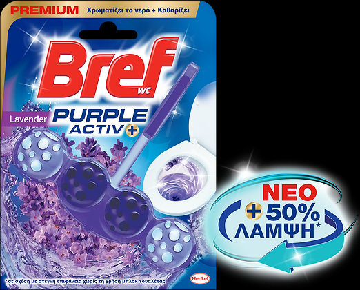Bref WC Block Purple Activ
