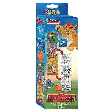 Kule Puzzle Lion Guard