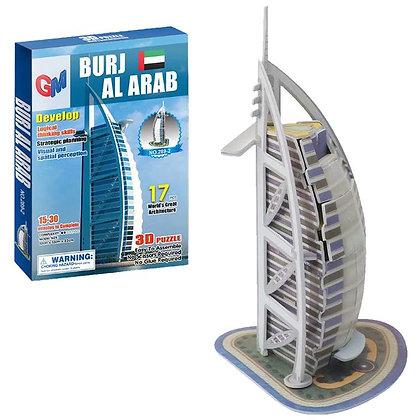 3d Puzzle Mini Burc el Arab