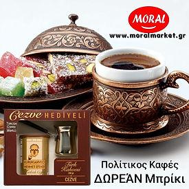 Mehmetefendi Kahve Cezve Hediye.jpg