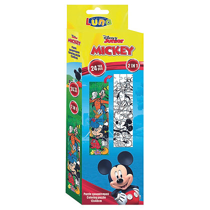 Kule Puzzle Mickey Mouse