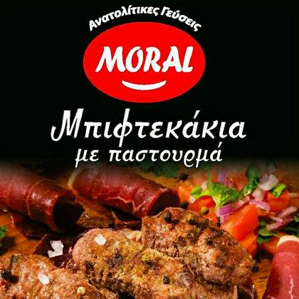 Moral Κεφτεδάκια με Παστράμι 525γρ κατεψυγμένα
