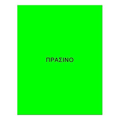 Kolaj Kartonu Yeşil 50x70cm