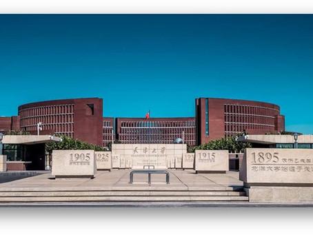 Join Tianjin U