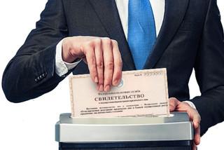 С 1 сентября налоговые органы смогут прекращать регистрацию ИП в принудительном порядке