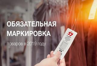 В Серпухове состоится семинар на тему внедрения государственной информационной системы мониторинга з