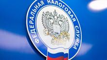 Межрайонная ИФНС России № 11 по Московской области приглашает на семинар
