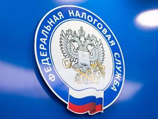 Объявление об изменении счетов для уплаты налогов, сборов и обязательных платежей с 01.01.2021 г.