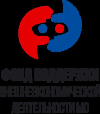 20 ноября Фонд ВЭД Московской облати приглашает на B2B-встречи с руководством компаний-закупщиков из