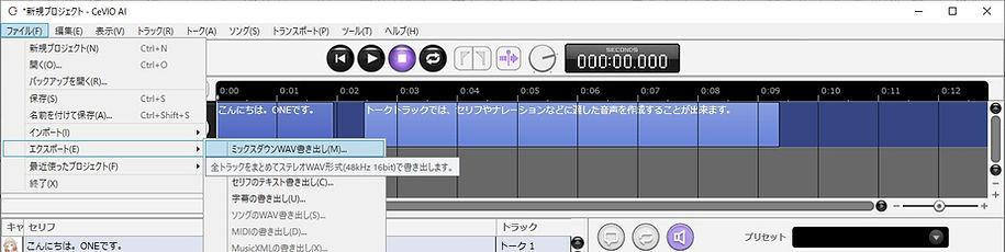 one_screenshot_04_step3.jpg