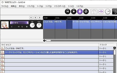 one_screenshot_02_edited_edited_edited_e